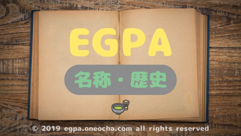 EGPA_Name_History