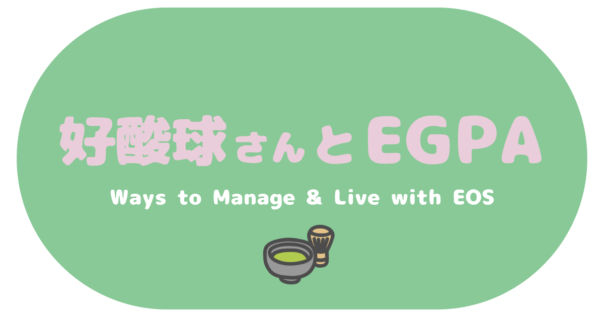 Logo_EGPA